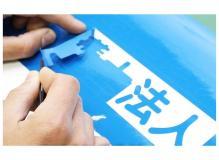 広告看板の製作と取付けスタッフ