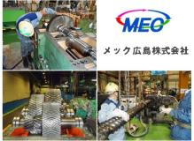 必要資格が入社後に取得可能な機械設備の修理保全業務