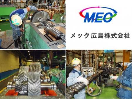 資格取得支援制度あり!機械設備の修理・保全業務