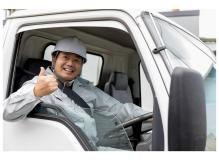 50歳以上積極採用の大型トラックの運転業務