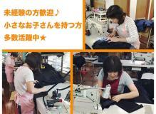 縫製の作業風景