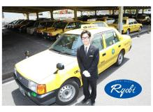 80%が固定のお客様で安定収入、92%が未経験スタート!!両備タクシードライバー