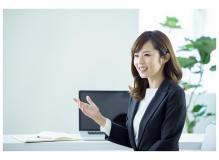 未経験OKの事務・正社員求人☆人気住宅メーカーでの営業事務