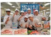 大手スーパー内鮮魚コーナーでの調理・接客業務(動画有り)