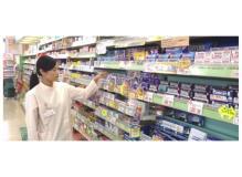 『更新日:2019/6/14』<BR>県内に数多あるドラッグストアの中でも、「岡山県内だけでの展開」にこだわっている、異色のドラッグストア『金光薬品』で薬剤師として働きませんか?