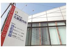 『更新日:2019/4/25』<BR>岡山県内での黒板シェア率は、50%以上!教育施設向けの設備・木製家具の製作・販売を手がけている会社での施工スタッフ(正社員)募集です。
