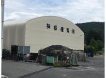 耐火製品の原料運搬と調合機械の操作