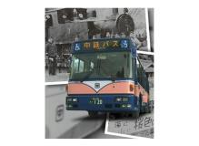 中鉄バスでの路線バス運転手、普通一種免許でOK