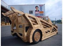 総合職☆世界が認めてTVなどのメディアで有名な木製スーパーカー「真庭」の会社