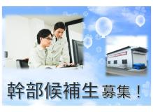 工程管理と事務業務