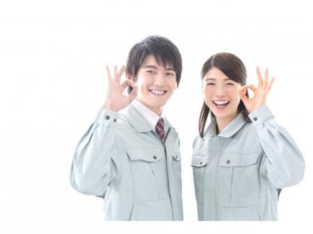 月給28万円の日配!福山~岡山間の4tルート定期便の配送業務