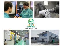 新工場オープニングのプラスチック部品製造スタッフ