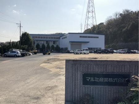 福山安定企業!ロボット部品などの製造・機械加工スタッフ
