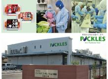 漬物業界トップ企業での食品生産管理スタッフ