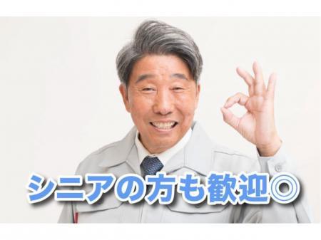 リラクゼーションサロンでの店長候補(業務委託)