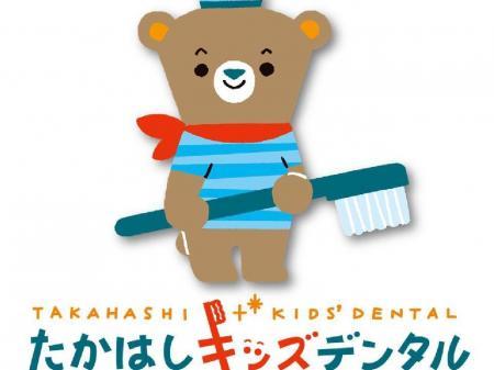 小児歯科での歯科衛生士