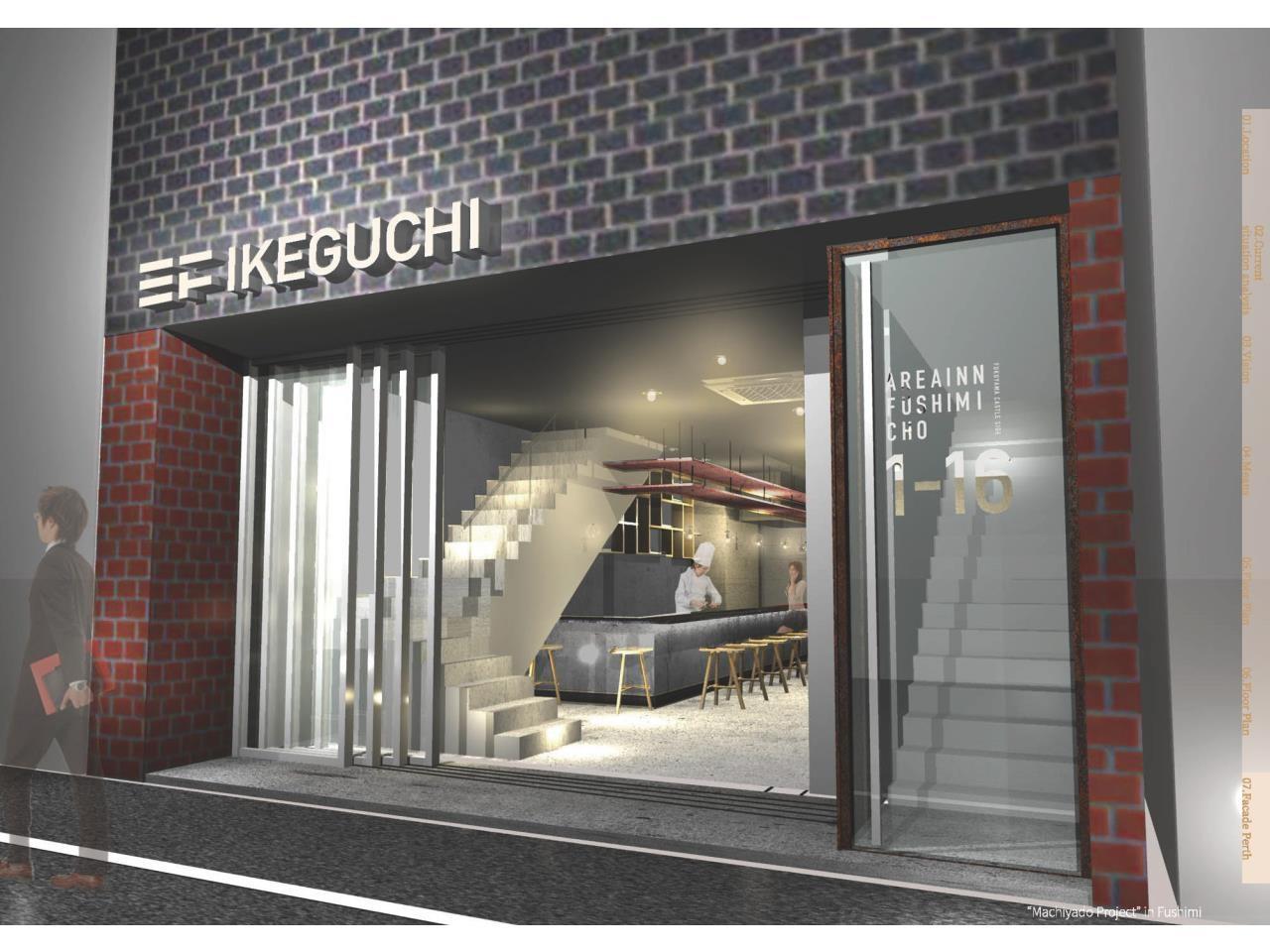 12月新規オープン!精肉店が運営する飲食店でのホール業務