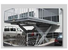 搬送機械の組立溶接作業