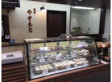 老舗お惣菜店での調理や店舗運営の正社員募集