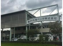 福山市瀬戸町の作業風景