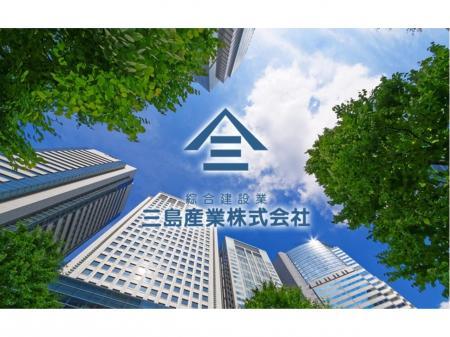総合建設会社の建築施工管理
