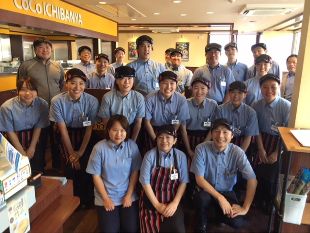 学生さんや短時間勤務の方歓迎のCoco壱番屋のホール・キッチンスタッフ