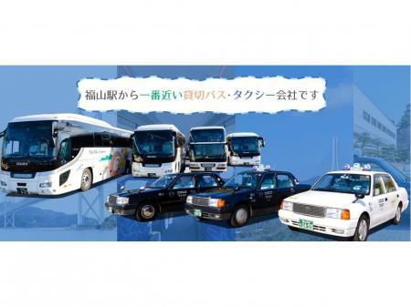 2種免許不要の未経験歓迎タクシードライバー