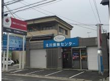 広島県府中市の作業風景