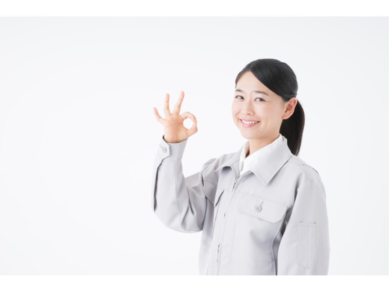 倉敷化工株式会社 防振ゴムの製造