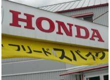 ホンダ自動車販売店での営業