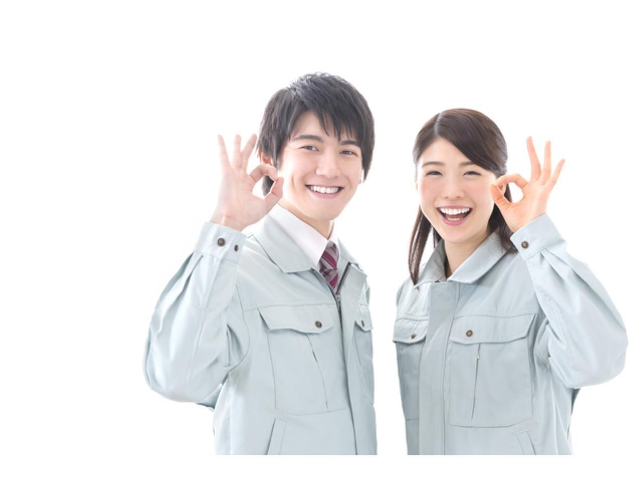 15時30分退社もOK☆医療用製品の目視検査