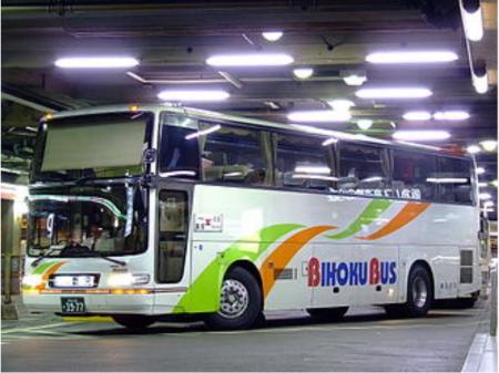 高梁・新見エリアを支える備北バスの正社員求人☆未経験から始められる観光営業事務