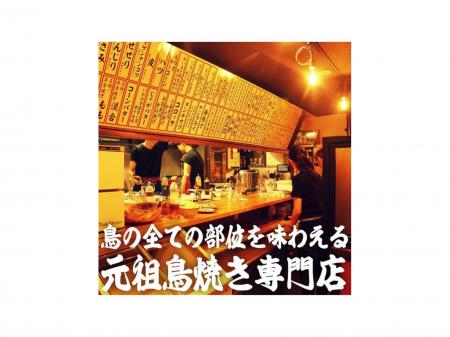 ずっと安心して働ける飲食系正社員求人☆人気居酒屋店でのホール・キッチンスタッフ(店長候補)