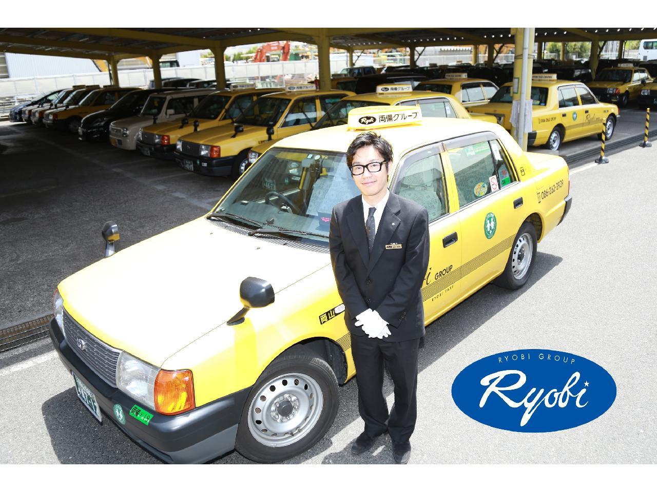 両備タクシードライバー