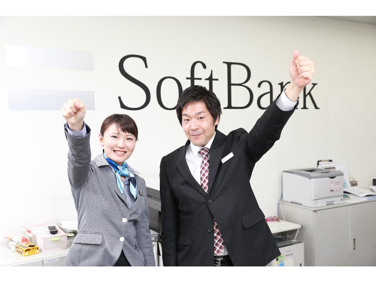ソフトバンクショップでの受付・販売(動画有り)
