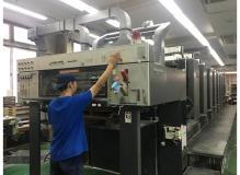 正社員前提の印刷機械オペレーター
