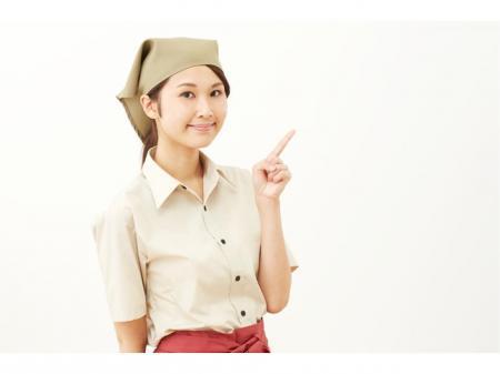 お子さんと同じ休日が可能な給食調理、東区北幸田