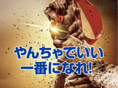 手厚い待遇と安定性が魅力☆未経験から始められる土木施工管理者(東京勤務)