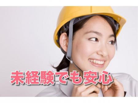 週末お休みでエアコン完備の職場☆人工皮革のカンタンな目視検査