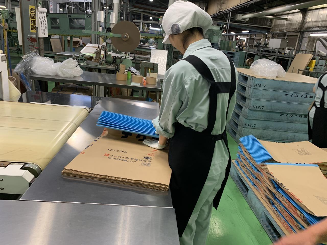 食品用紙袋の検査