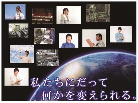 入社祝い金20万円!寮完備!電子部品の検査、組立オペレーター