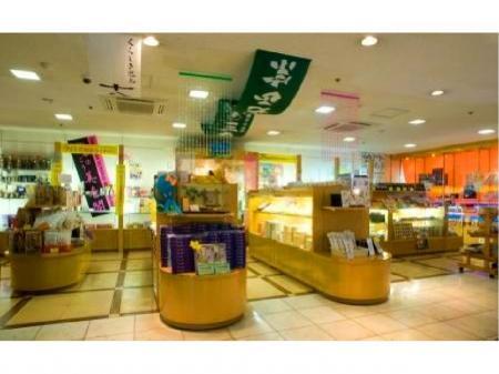 湯郷温泉の人気旅館での接客サービススタッフ(支配人・営業マネージャー候補)