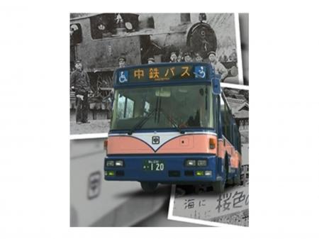 普通一種免許があればOK!中鉄バスでの路線バスドライバー