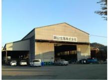 老舗安定企業での金属リサイクル資源の仕分け作業