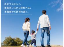 岡山県笠岡市・岡山県浅口市の作業風景