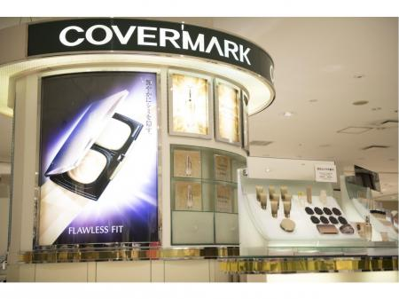 化粧品の販売 チーフ候補者