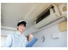 エアコン修理の訪問作業スタッフ