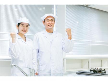 未経験から始められるセントラルキッチンでの調理正社員スタッフ
