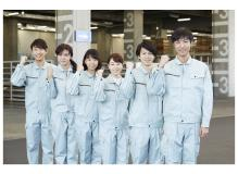 未経験OK正社員前提クリーニング工場での作業スタッフ