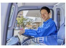未経験OKゆくゆくは技能職もめざせる2t配送ドライバー